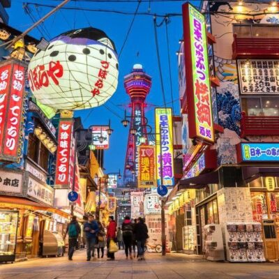 Study Abroad in Japan on a Budget
